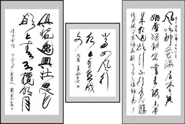 中国当代青年艺术家刘勇良和他的柳叶体书法图片