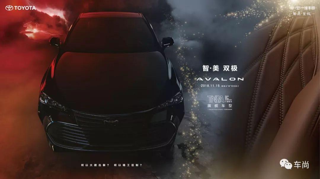 处变不惊的一汽丰田品质_广西快乐十分开奖历史