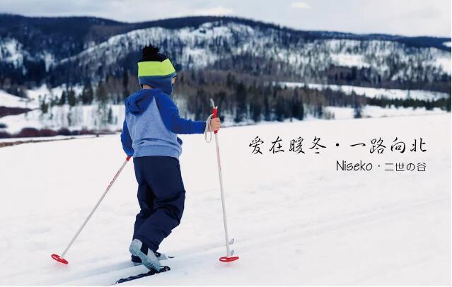 浪漫迷人的北海道  滑雪和温泉不可错过