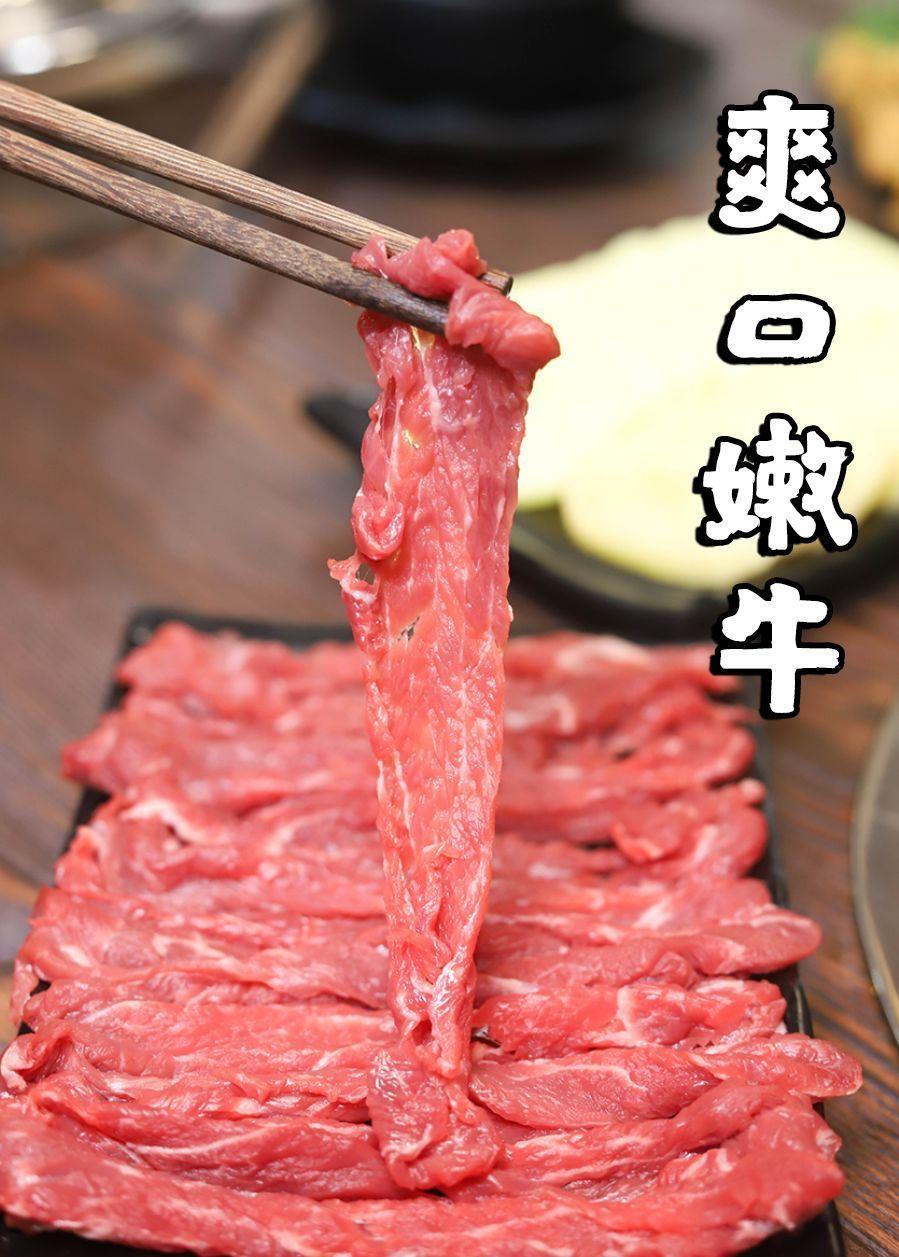 89.9享186元牛肉火锅套餐,包锅底全是肉肉肉