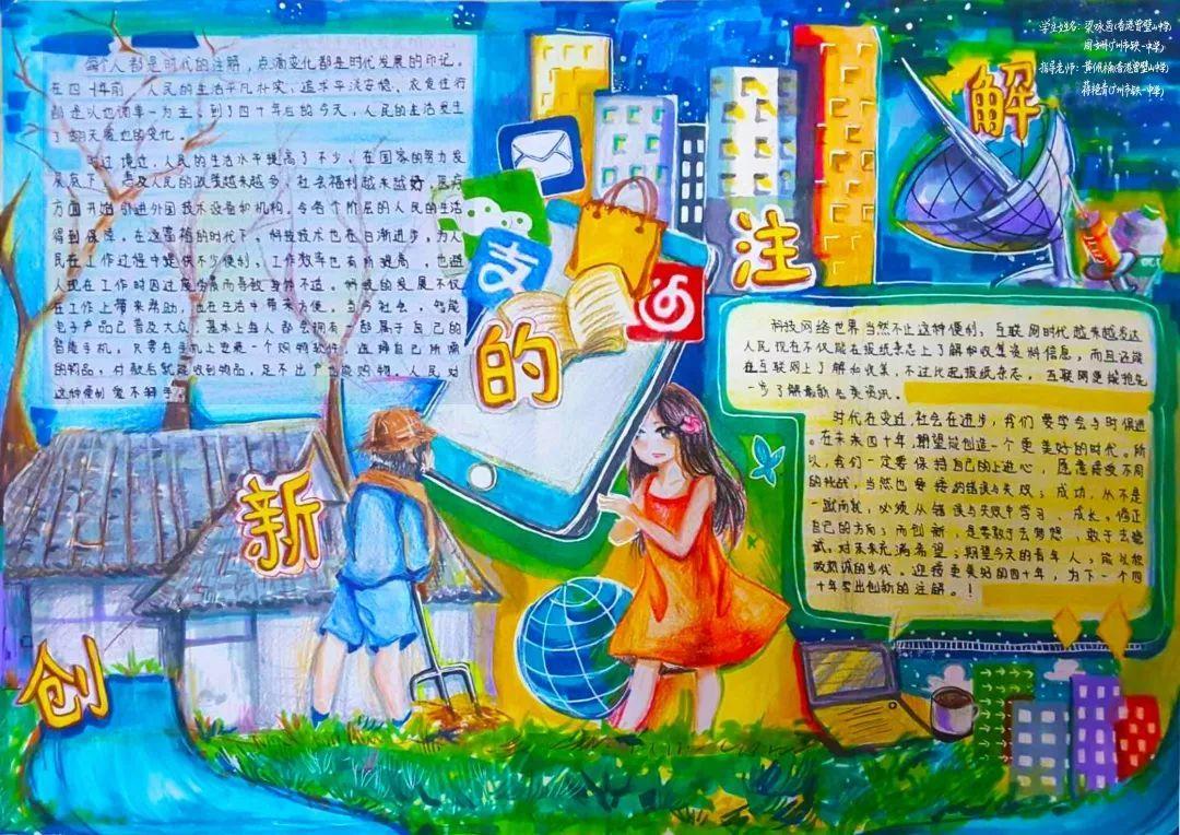 正文  展馆里有一个专门的区域,展示了100幅由中小学生创作的手抄报