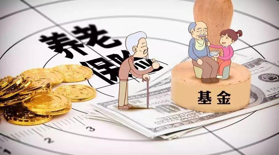 新闻资讯_【新湖财富-植信基金】基金行业新闻资讯