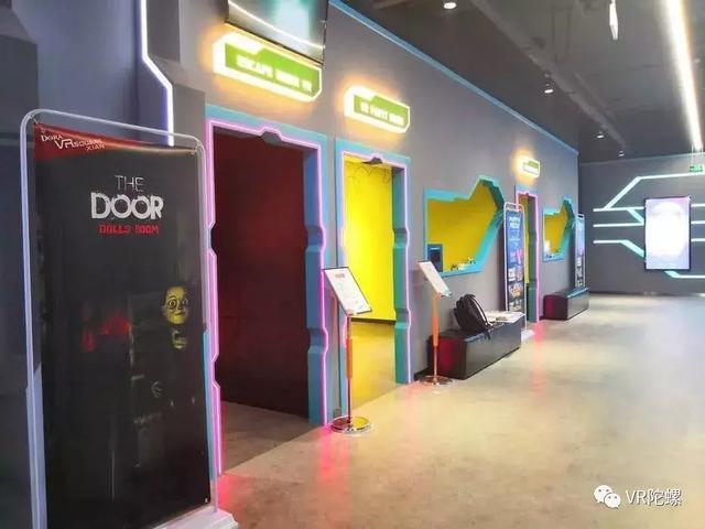韩国Skonec打响入华线下市场第一炮  移动互联  第11张