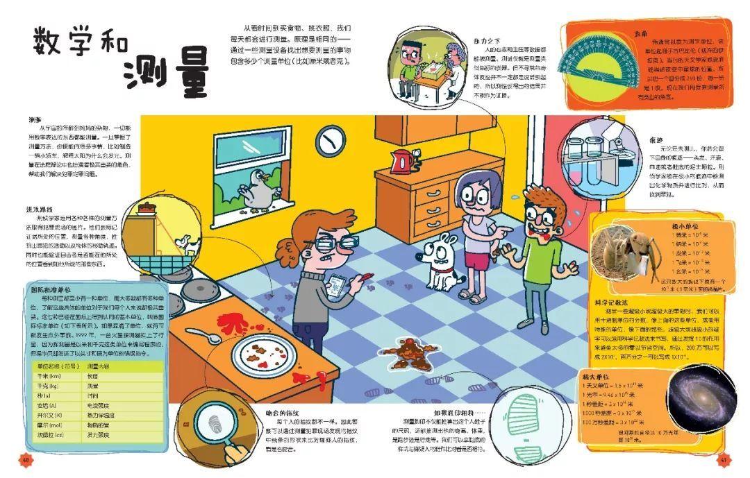 幼儿园成长手册装饰diy