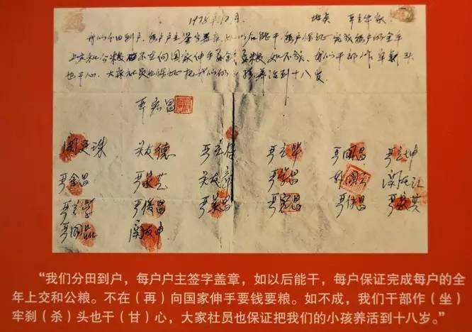 研究中国问题的学者可参考:中国改革开放极简史