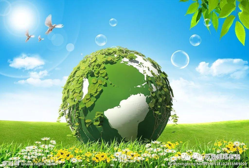 十三五生态文明 跳出环保推进环保