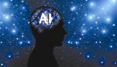 人工智能浪潮下的挑戰和機遇
