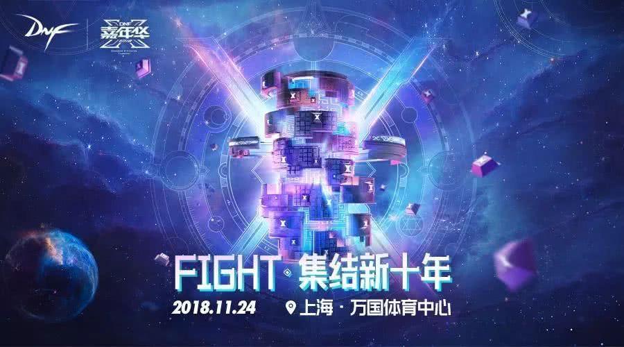 dnf手游预告片曝光, 勇士梦回60版本! 网友: 用薪创造快乐?