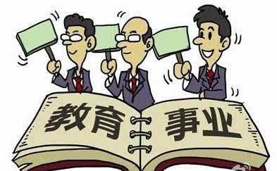 什么?没有教师资格证也能考教师编制!_招聘
