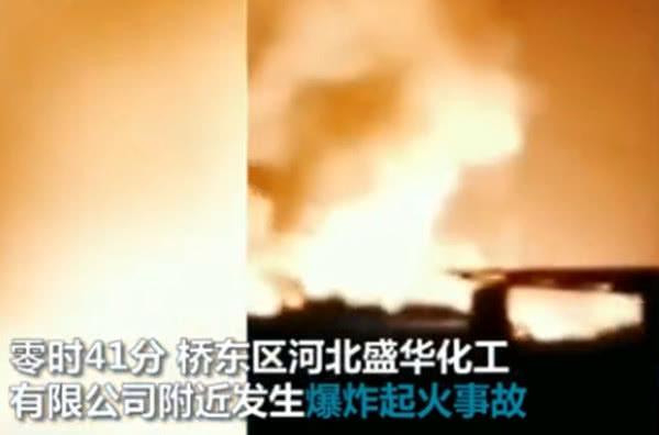 张家口爆燃如何发生?应急部:储存容器6年未检修