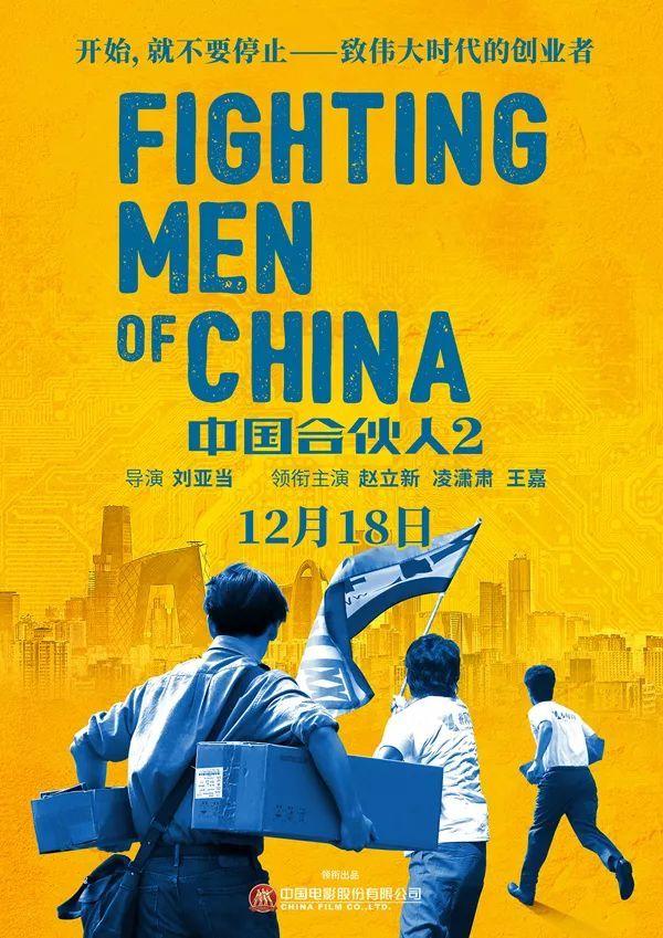 21岁的桥墩小伙参演影片《红海举触动》他是中国