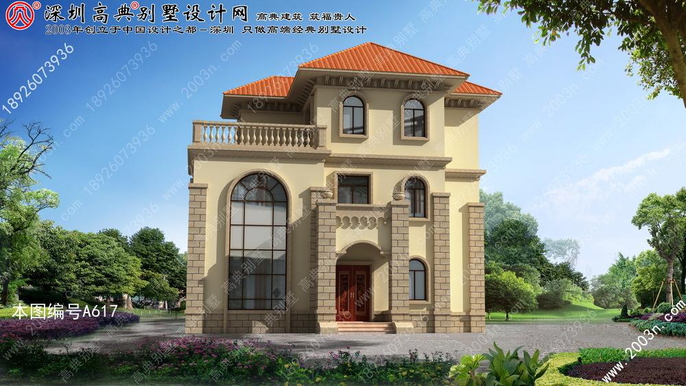 农村三层小别墅, 别墅设计图纸, 农村房屋设计图, 农村自建房设计
