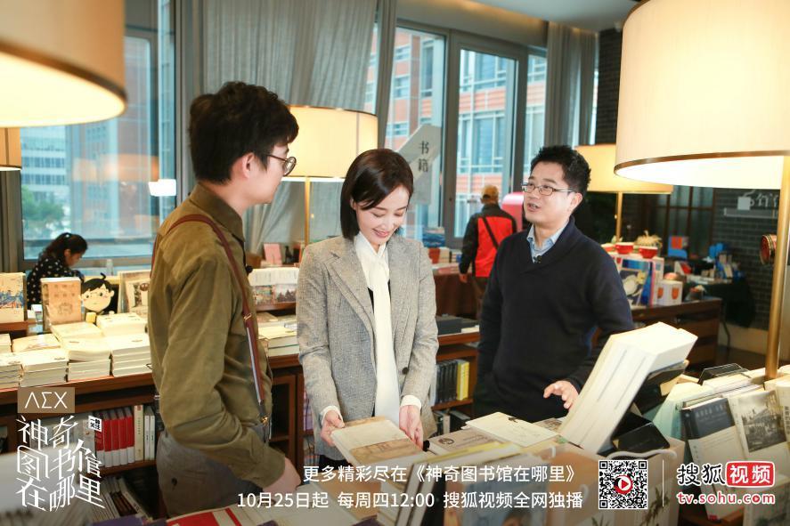 《神奇图书馆在哪里》本周走进上海建投书局,聊聊身在上海的异乡人