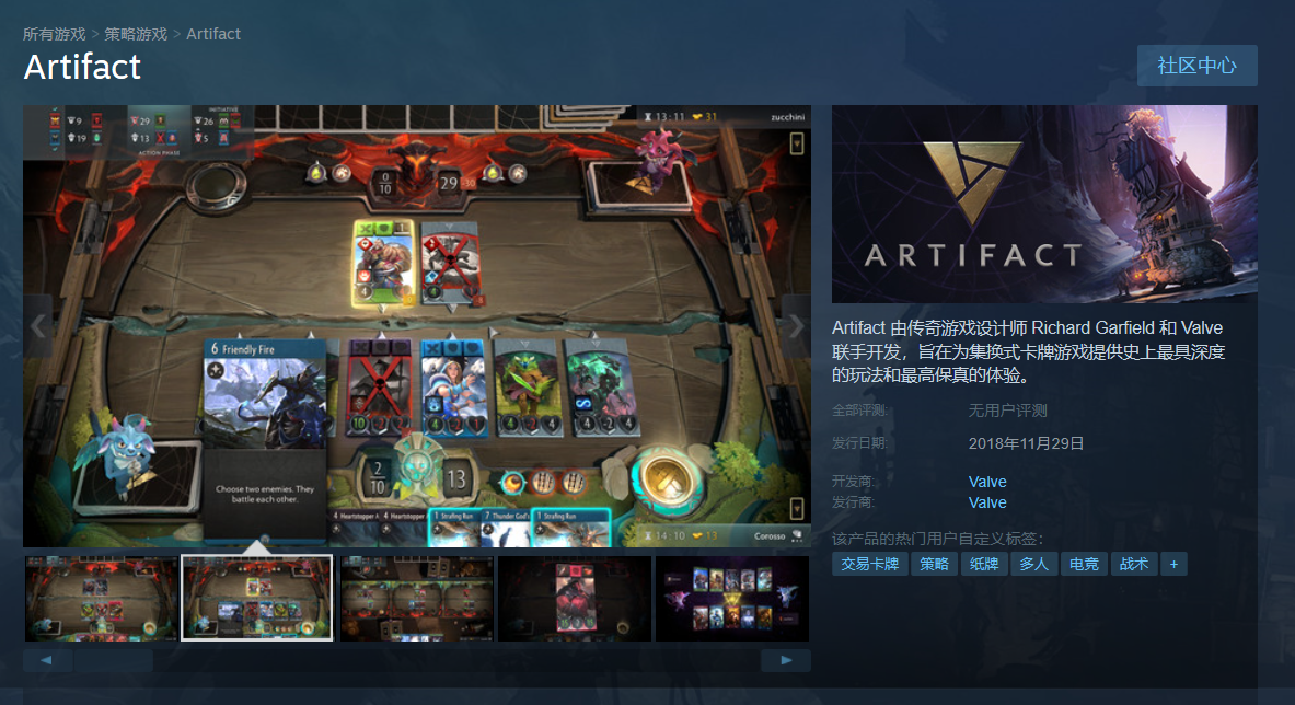 Dota2和吃鸡赚钱遇瓶颈?Steam再出圈钱游戏,卡牌只能用现金购买