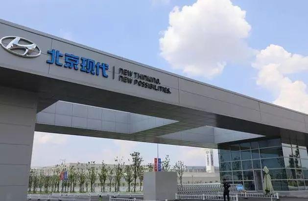 它是一把钥匙打开了北京现代通往新世界的大门_腾讯分分彩5星复试