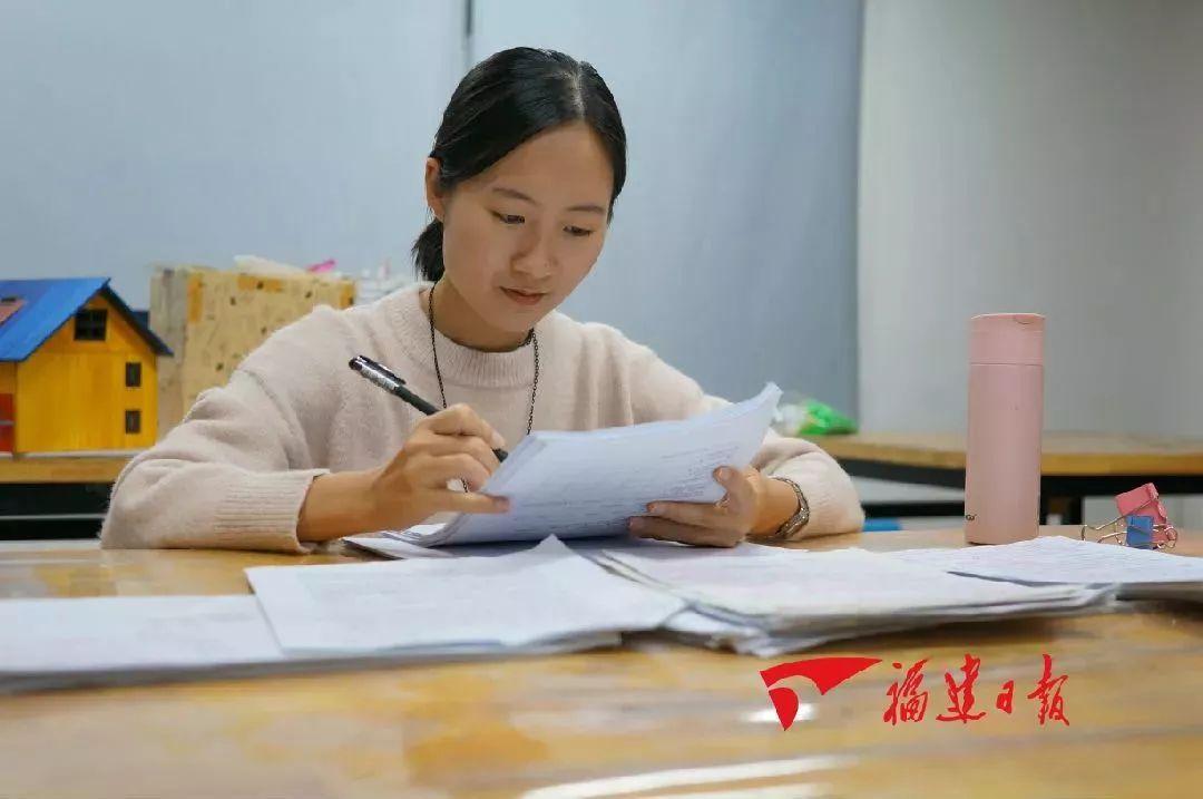 高中组数学第一名:莆田一中陈丽丽高中全场不难难图片