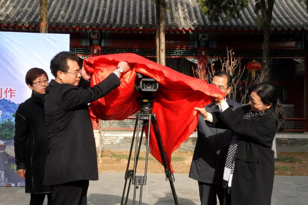 《云居寺夺宝》《上方山除奸》启动 聚焦抗战传承红色经典