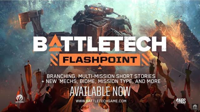 "Paradox《暴战机甲兵》首弹拓展包""Flashpoint""上线"