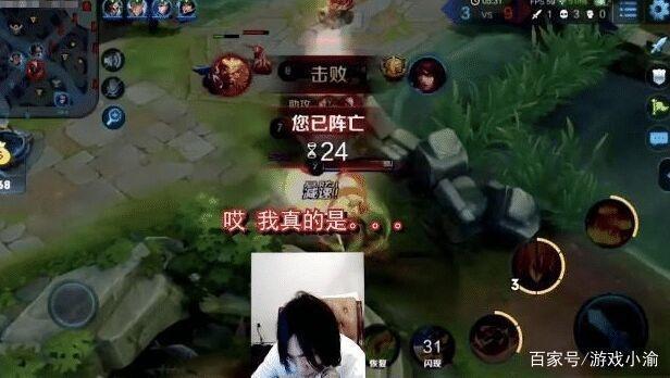 王者荣耀张大仙玩他被封号 新版周瑜这么惨?