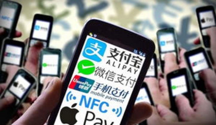 移动支付调查:中国最受欢迎 挪威第二英国第三   移动互联  第2张