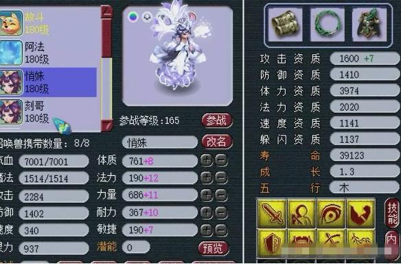 梦幻西游:梦幻将推出HD高清版,容量5G,不能一边LOL一边挂机了