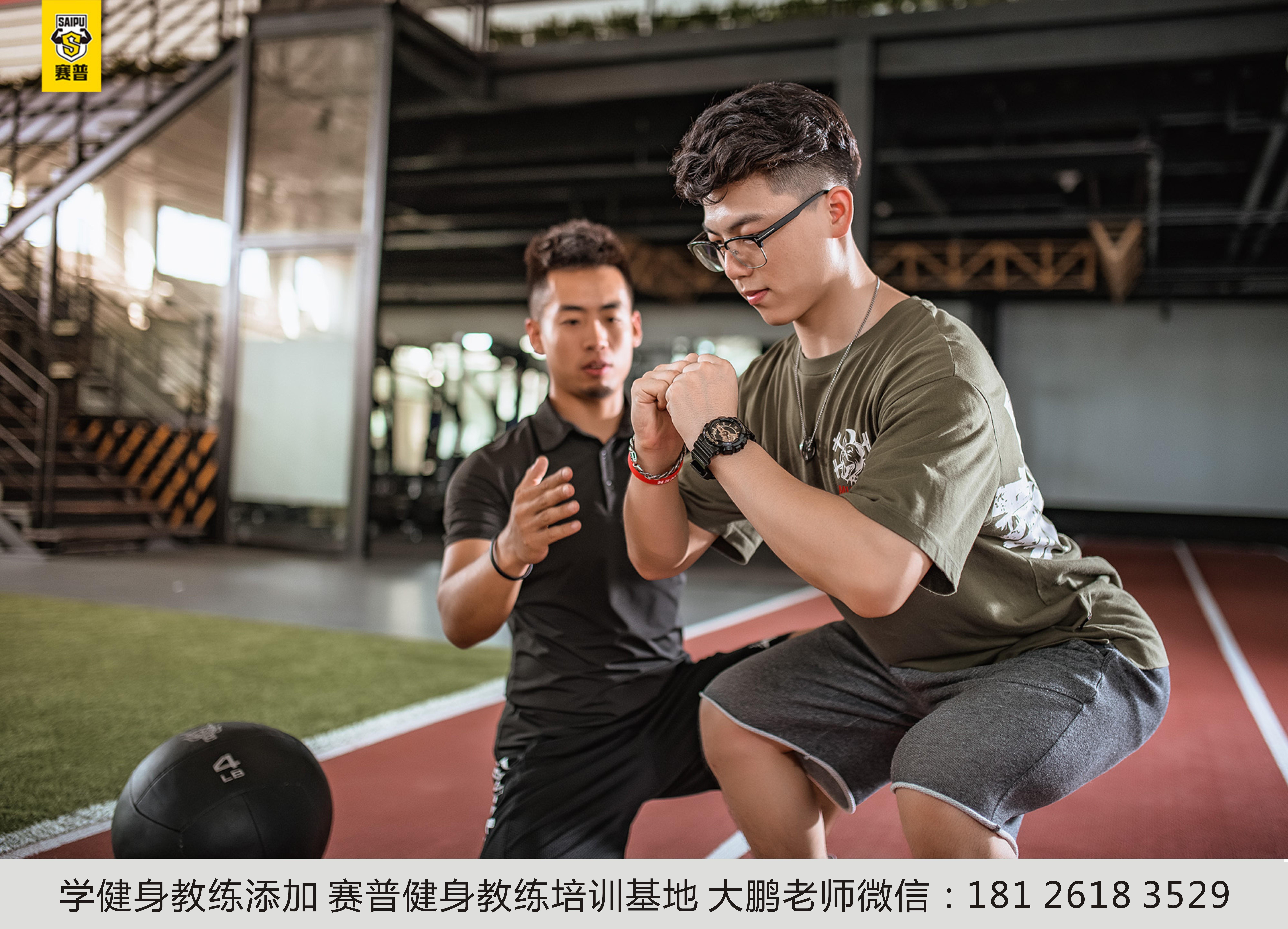 健身教练培训占重要地位的8种食物?