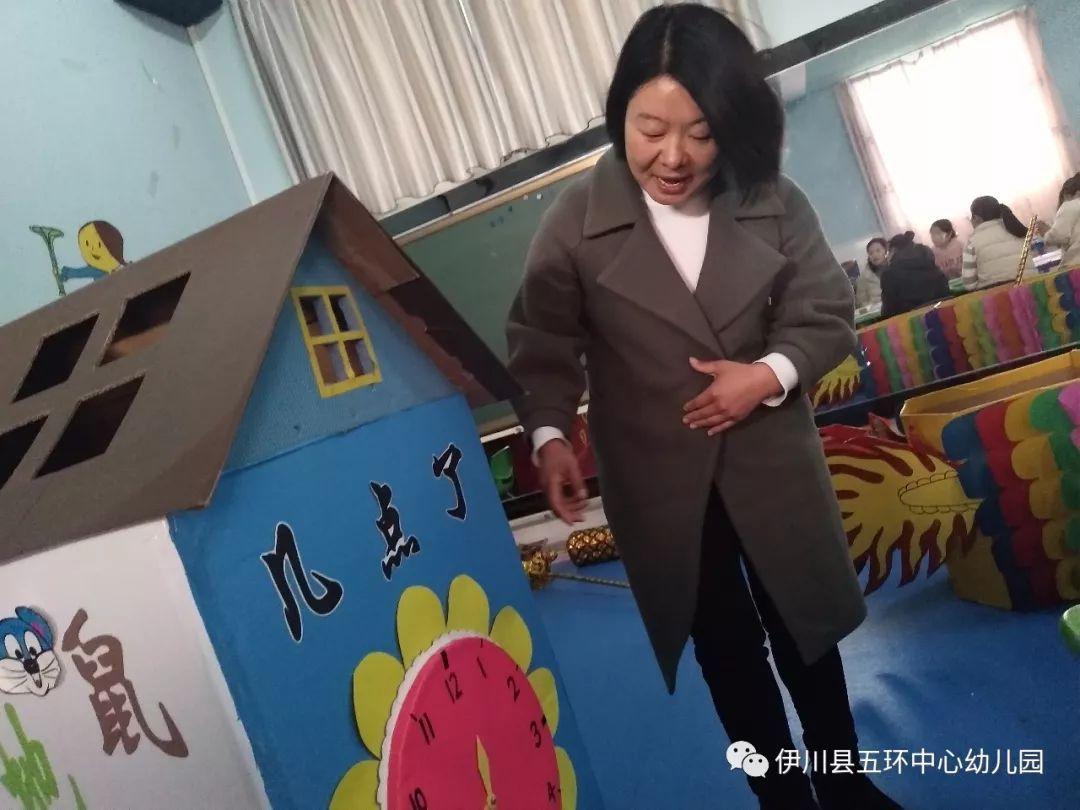孟村中心幼儿园 制作教师: 李向丽 玩教具名称:《奇趣屋》