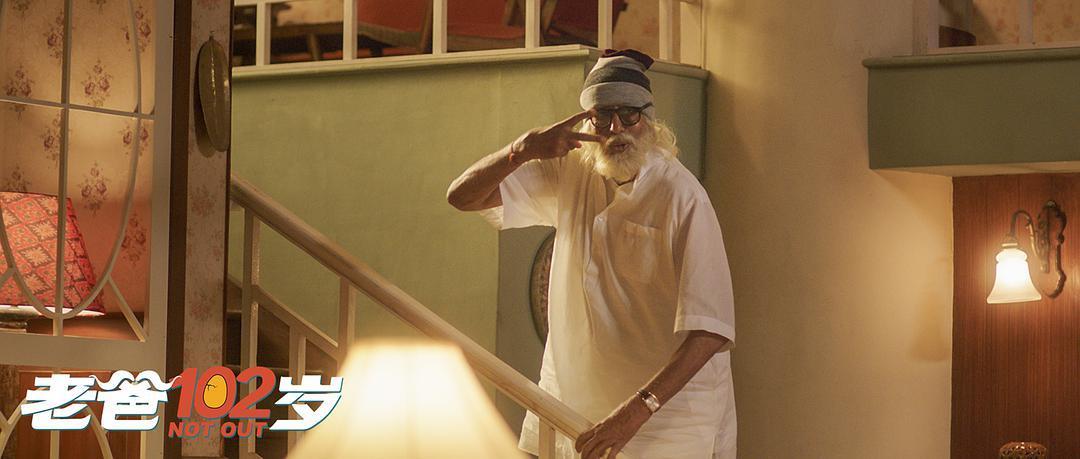 《老爸102岁》有生之年能看到这样一部印度电影,值了!
