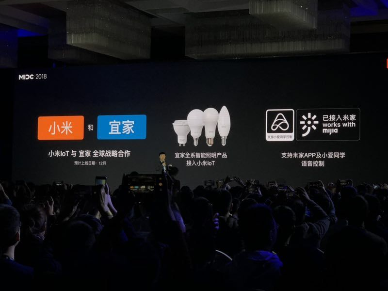 小米成宜家在中国第一个科技合作企业 共同布局智能家居  人工智能  第1张
