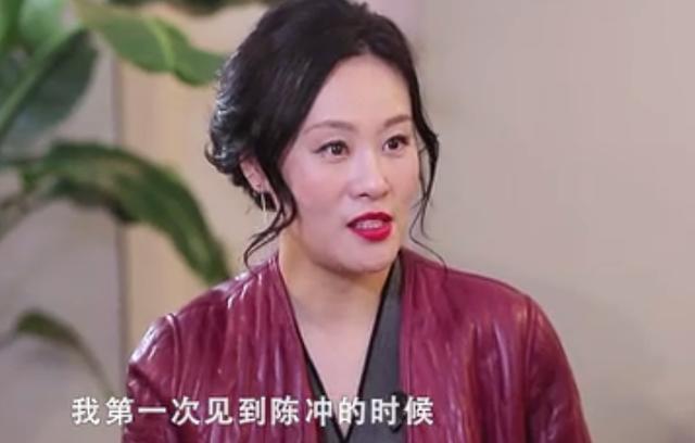 主持人问邬君梅:第一次见到陈冲什么感受?她回答的一句话,暴露