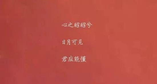 古风三行情书,好美