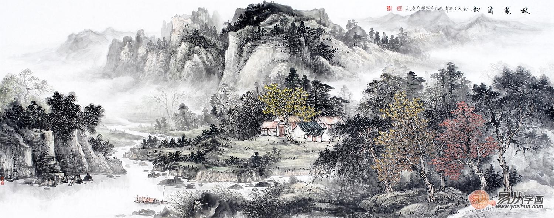 手绘原创 龙志军国画山水作品《林泉清韵》(作品来源:易从网)