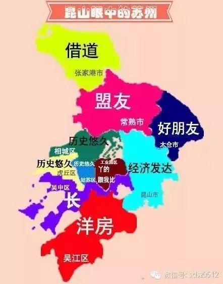 苏州历年gdp_苏州历年考研考点图