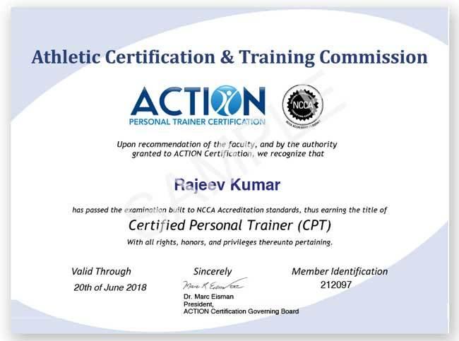健身教练资格证
