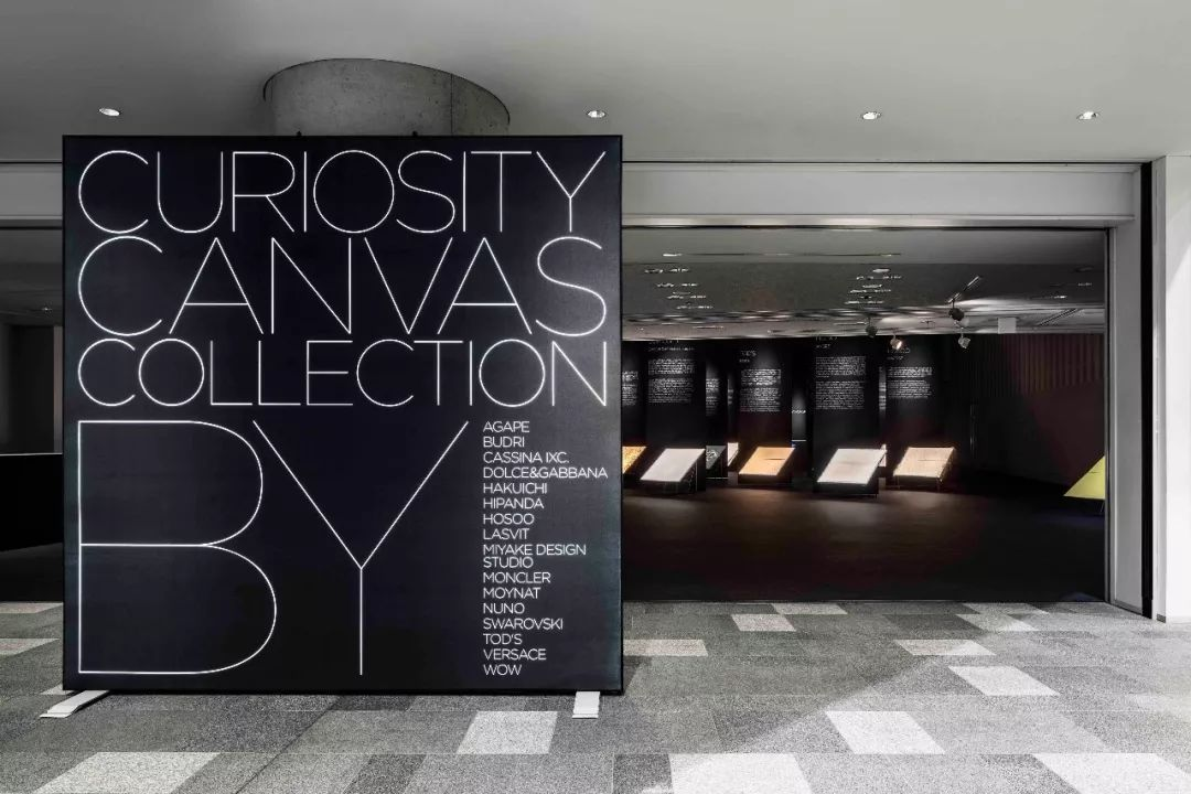 HIPANDA x CURIOSITY CANVAS COLLECTION   畅游在东京的艺术脉络