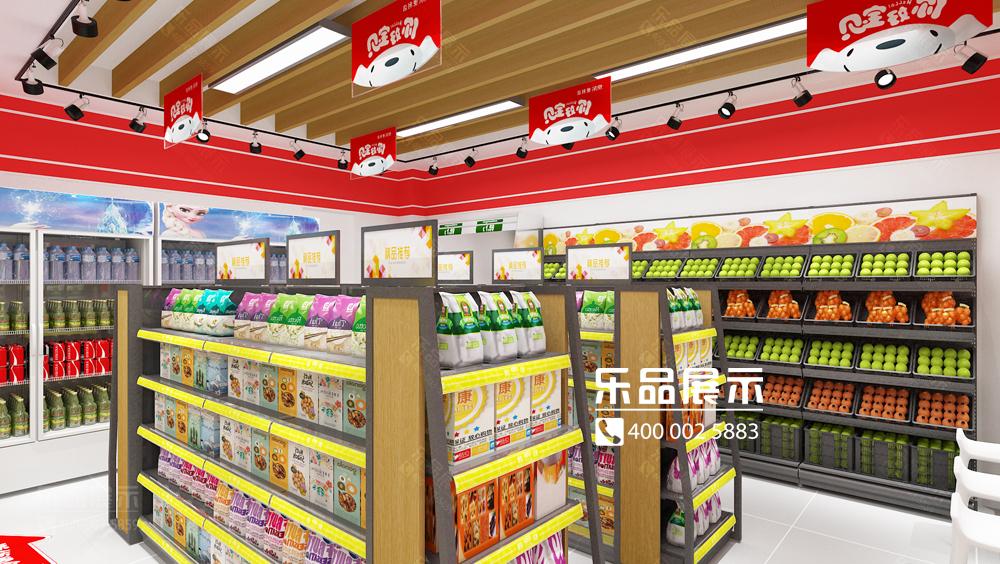 【店铺设计】京东便利店形象设计效果图图片