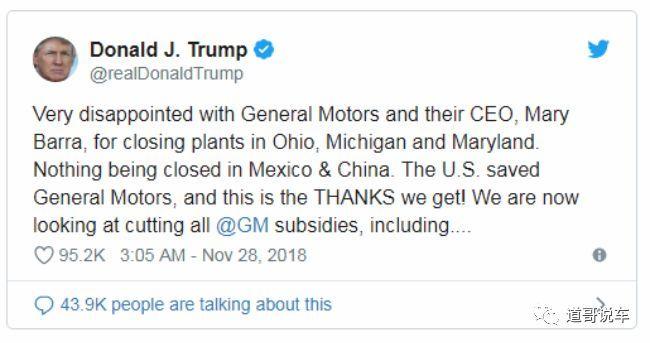 特朗普威胁要取消通用所有补贴保时捷第八代911在中国启动预售