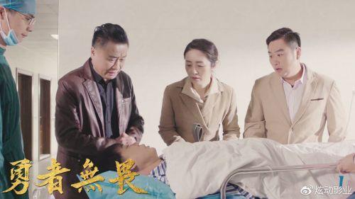 残疾人创业励志电影《勇者无畏》 明日搜狐倾情