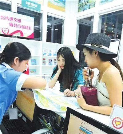 三亚16个旅游咨询服务中心温馨服务游客