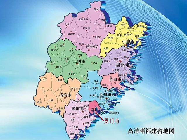 三元区gdp_排名出炉 梅列区上半年GDP位居全省第四 是三元区的两倍
