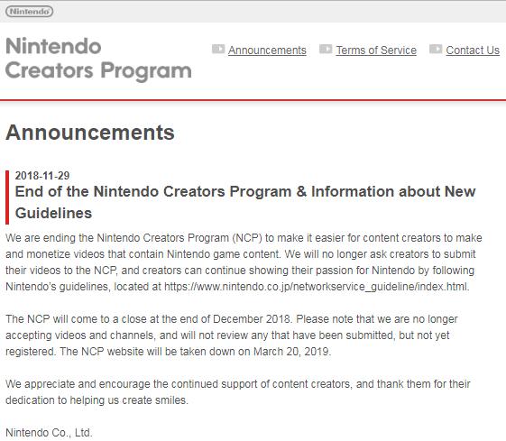 任天堂发布新版内容指南 为YouTube内容创作者增收