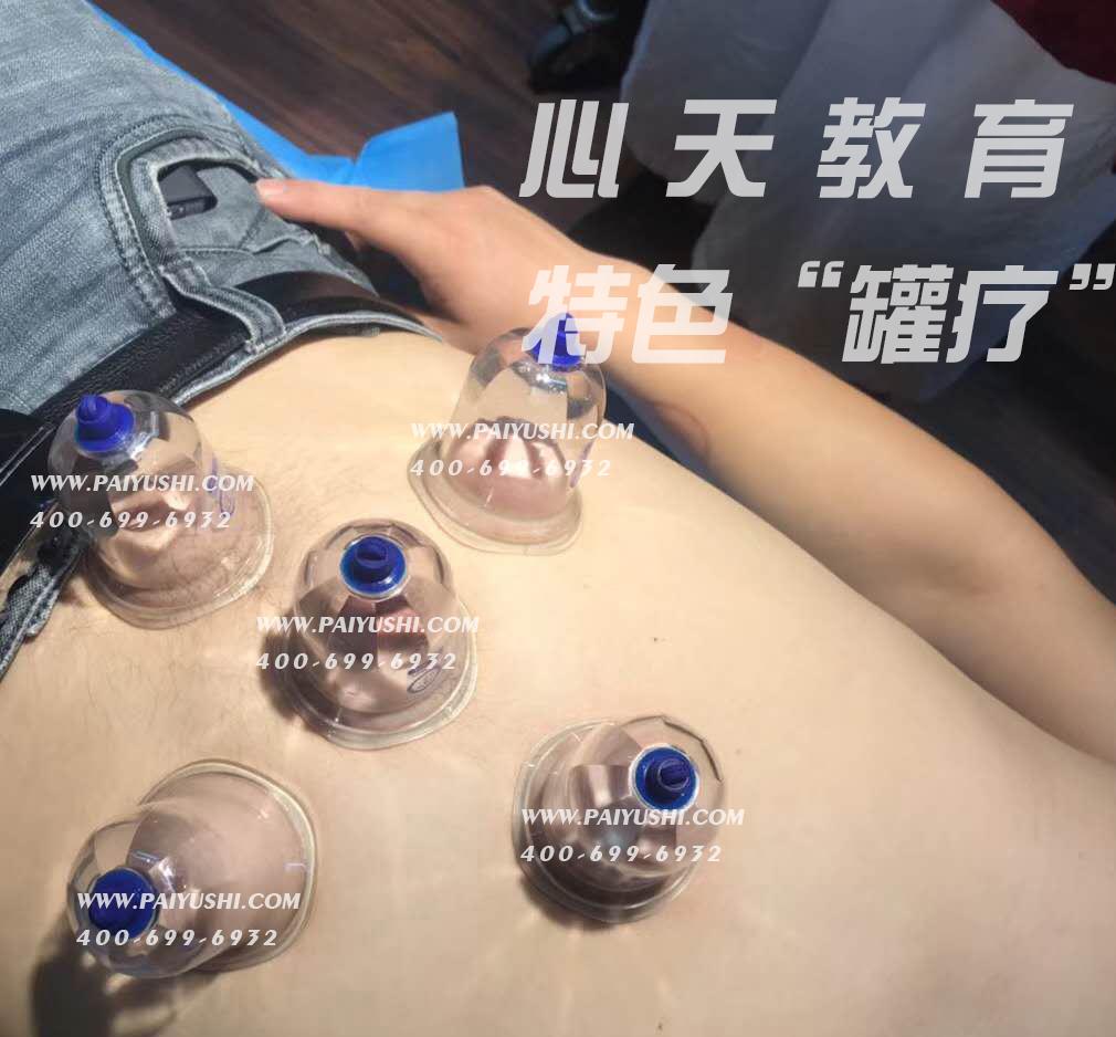 刺血拔罐拔出血块是什么原理_刺血拔罐血块果冻照片