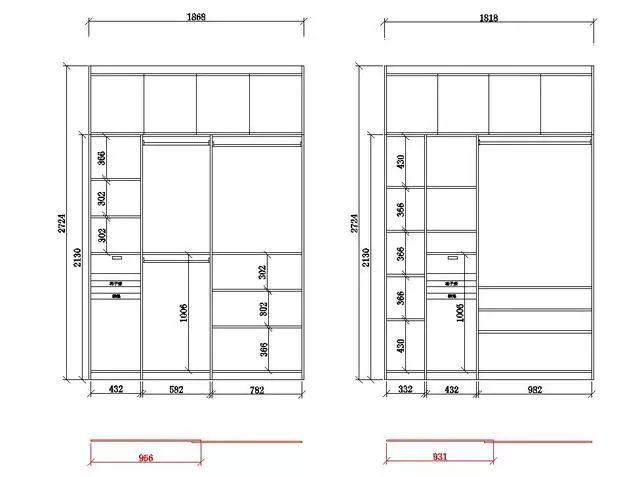 工程圖 戶型 戶型圖 平面圖 640_477圖片