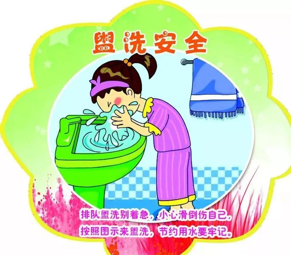 【儿歌】幼儿园全套安全教育儿歌!图片