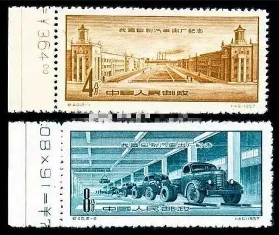 改革开放40周年之邮票上的中国经济建设