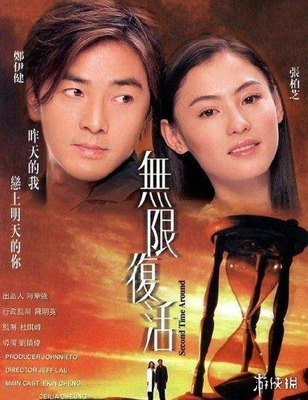 拉高了香港电影20年的智商!推荐五部烧脑悬疑电影