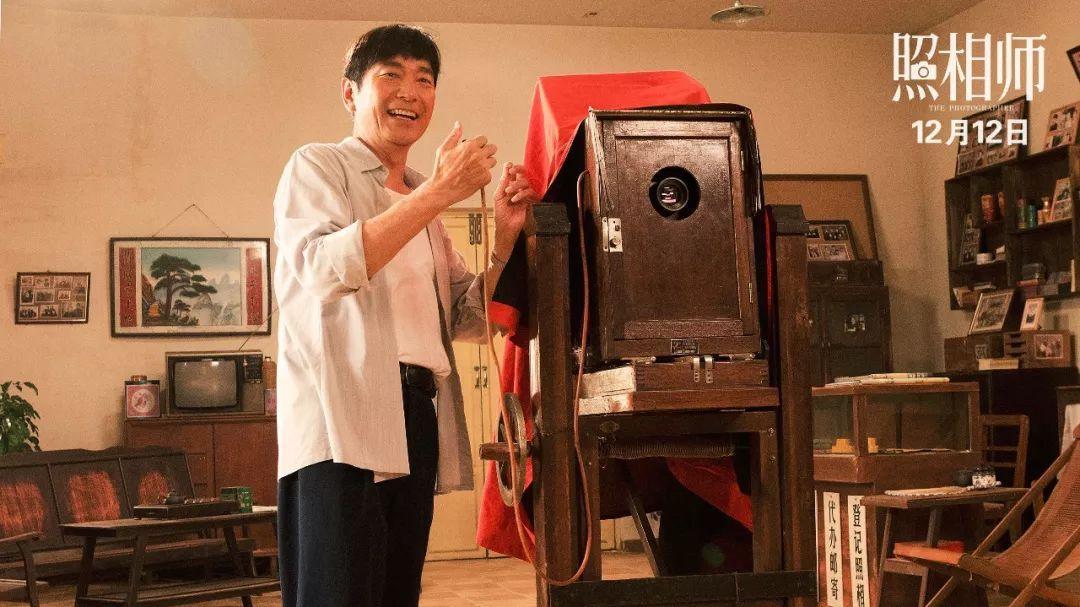 娱乐 正文  电影的故事围绕照相师蔡祥仁一家三代展开,爷爷蔡祥仁在
