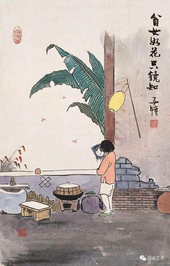 丰子恺漫画欣赏_现当代名家:丰子恺漫画作品欣赏_生活