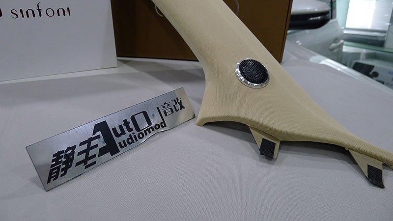 打造原声效果 昆明丰田汉兰达升级改装意大利诗芬尼器材案例图片