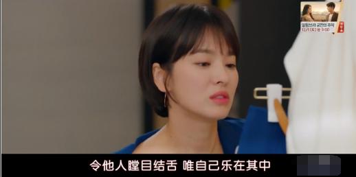 韓劇一到年底就撒糖,是要甜到2019年嗎?